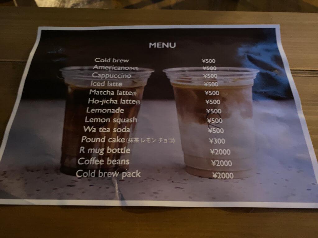 東海オンエアのりょうがカフェ開店!店の場所や予約方法・メニューは?
