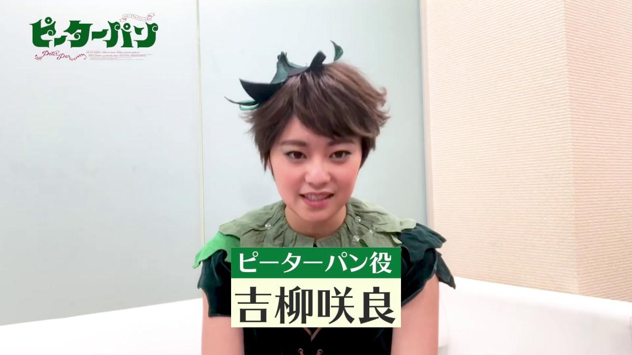 吉柳咲良は歌声も可愛い!あの名作も声優もやっていた!?演技は上手い?