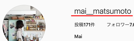 1人前食堂/Maiとは何者?年齢や本名、出身などプロフィールまとめ!