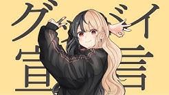 麻婆豆腐(歌い手)とは何者?日本人じゃない?本名や年齢,出身地など!